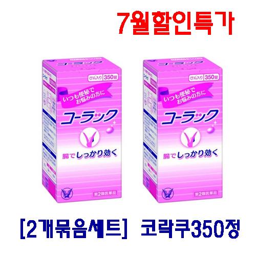 c56ba1e8a88a57976fb867ef8c79b6af_1530371636_6242.png