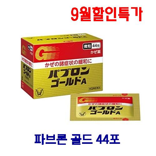 8771ab201f8a036c5245b17c7838a3db_1535703271_6054.png