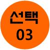 bfc3ed5f27e11738ed32fa9458fcd613_1620631993_9863.jpg
