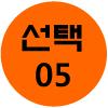 bfc3ed5f27e11738ed32fa9458fcd613_1620632017_3211.jpg