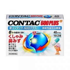 콘택600 플러스 40정