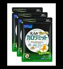판클 성인 칼로리미트 3개세트 360정 (90일분)