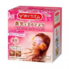 메구리즘 수면안대 아이마스크 14매입 (장미향 대용량)