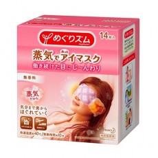 메구리즘 수면안대 아이마스크 14매입 (무향 대용량)