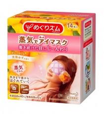 메구리즘 수면안대 아이마스크 14매 (유자향 대용량)