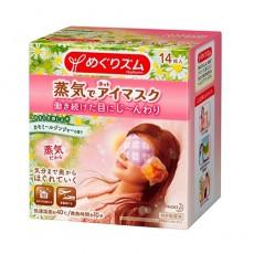 메구리즘 수면안대 아이마스크 14매입 (카모마일향 대용량)
