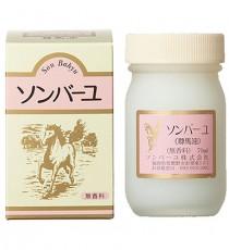 [가격인하] 손바유 마유크림 무향 (말기름100%) 70ml