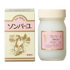 손바유 마유크림 무향료 (말기름100%) 70ml