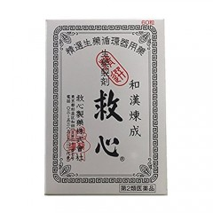 구심 60정 (호흡기약)