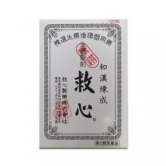 구심 120정 (호흡기약)