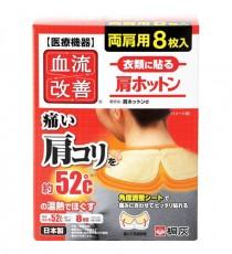 혈류개선 어깨 온열시트 8매입(홋통)