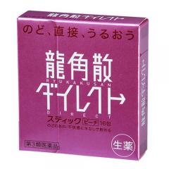 용각산 다이렉트 스틱 16포 (복숭아)