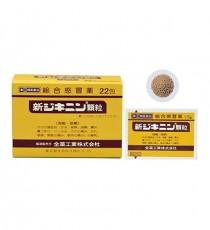 신지키닌 과립 22포 (감기약)