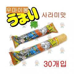 우마이봉 사라미맛 30개입