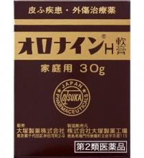 오로나인 30g