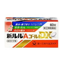 신루루 A 골드 DX 60정 (감기약)