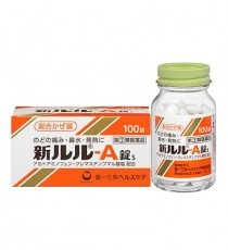 신루루 A  100정 (감기약)