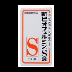 신 비오페르민 S 130정
