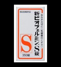신 비오페르민 S 350정