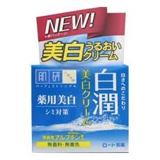 하다라보 시로준 약용미백 크림 50g