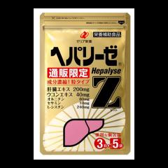 헤파리제 제트 3정(5봉입)