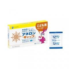 아네론 니스캡 멀미약 어린이용 4캡슐