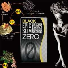 에픽슬림제로 블랙 120정 (칼로리컷팅)