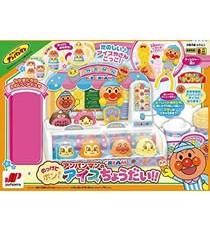 호빵맨 아이스크림 가게 장난감