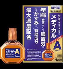 산테 메디칼 액티브 12mL (노안서포트)