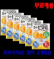 [무료배송] 로토비타40 알파 6개묶음