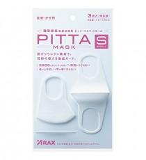 피타 마스크 (PITTA MASK) 화이트 (스몰 small 사이즈 )3매입