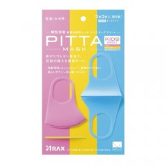 초입체 피타 마스크 (PITTA MASK) 키즈 3매입(3색)