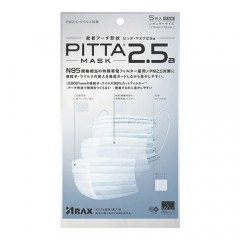 밀착 아치형 피타 마스크 (PITTA MASK) 2.5a 5매입