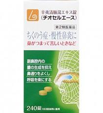 치오셀 에스 240정 (축농증,비염치료)