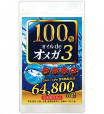 100% 오일 오메가 3 (DHA+EPA) 180정