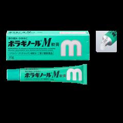 보라기노루 M 연고20g(스테로이드 비배합)