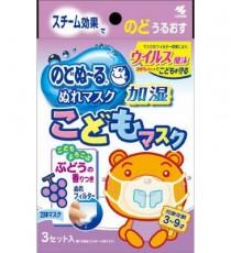 노도누루 가습 마스크 어린이용(포도향) 3매입