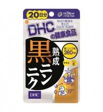 DHC 숙성흑마늘 20일분 / 30일분