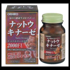 오리히로 나토키나제 60캡슐