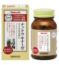 야쿠르트 나토키나제+후코이단 40.5g