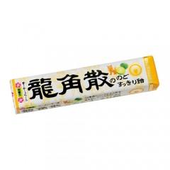 용각산 목캔디 시크맛 사탕 스틱형 (10개입)
