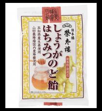 생강 꿀의 목캔디 사탕 70g
