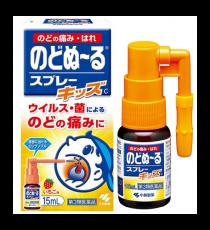 고바야시 노도누루 스프레이 어린이용 15ml (딸기맛)