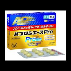 파브론에스 Pro 36정 (4일분)