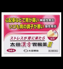 오타이산 한방 위장약 14포 (가루타입)