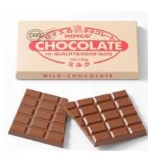 로이스 초콜렛바 - 밀크