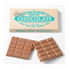 로이스 초콜렛바 - 크리미 밀크