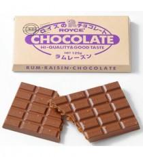 로이스 초콜렛바 - 럼레이즌