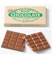 로이스 초콜렛바 - 아몬드