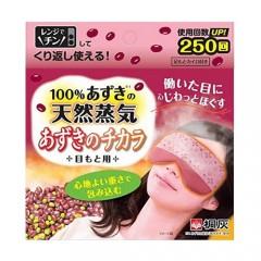 키리바이 팥의힘(아즈키)100%팥천연증기시트 눈용